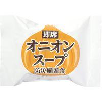 【メーカー直送】おむすびころりん防災備蓄食オニオンスープ(10食パック)(1ケース20パック袋入、合計200食分)(5年保存)