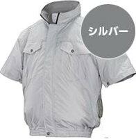 【送料無料】NSPオリジナル空調服前ポケット半袖・チタン加工・タチエリバッテリーセット(型番ND-101S)【メーカー直送のため代引不可】