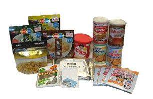 【贈答に最適】防災用品セット(7年保存)