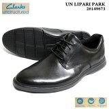 Clarksクラークスアンリパリパーク26149673UNLIPARIPARK本革ドレスビジネスシューズ軽量
