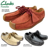 Clarks261186382612680226138036NatalieレディースカジュアルシューズNUTBROWNOAKWOODSUEDEBLACKREATHER