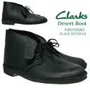Clarks デザー