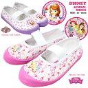 上履き うわばき 上靴 ディズニー キャラクター プリンセス