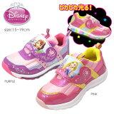 【光る靴】キッズスニーカーディズニーdisneyプリンセス子供靴ソフィアラプンツェルパープル紫ピンク73707371