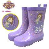 キッズレインブーツ長靴子供プリンセスソフィアディズニーパープル紫disney女の子7114