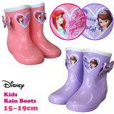ディズニー長靴レインブーツ子供キッズプリンセスソフィアアリエルピンク紫パープルハートスパンコールキラキラリボン靴disney73267328