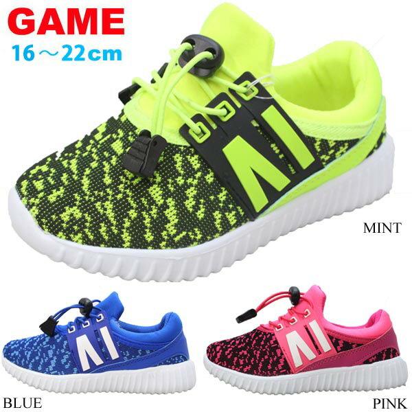 7a2ca286bdefb キッズ シューズ 靴 スニーカー 青 ブルー ピンク ライム グリーン ミント 緑 軽量 GAME 808
