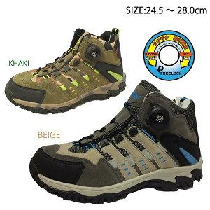 トレッキングシューズ メンズ 登山靴 アウトドア フリーロック カーキ 迷彩 カモフラージュ ベージュ ールデンレトリバー Golden Retriever 3564