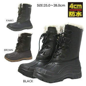 メンズ ブーツ スノーブーツ ウィンターブーツ 冬 防寒 防水 撥水 ゴールデンレトリバー 黒 ブラック 茶 ブラウン goret 7954