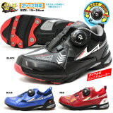 ダイヤルフリーロック靴スニーカー子供キッズ2サイズ対応中敷雷牙ライガ男の子男児raigadx996