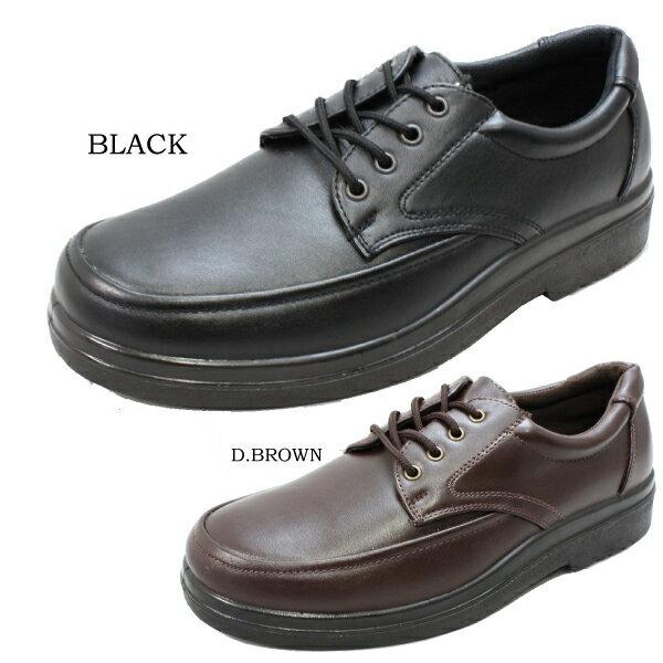 7ffe39917a9e1 メンズ カジュアル スニーカー タウンカジュアル コンフォート 靴 紐 黒 ブラック 茶 ブラウン 軽量 red bear 5151