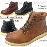メンズワークブーツ靴紳士ビンテージ加工幅広3EサイドジップブーツRICHARDSMITH8163