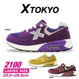 xtokyoレディーズスニーカー紫黄赤ワインレッドパープルイエローメッシュ婦人カジュアルシューズ靴2100