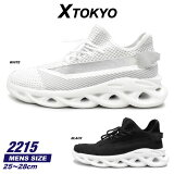 XTOKYO2215メンズスニーカーニットシューズ軽量スポーツトレーニングエックストーキョー