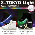 X-TOKYO 576 光る 靴 レディース スニーカー ダンス USB 白 黒 ホワイト ブラック