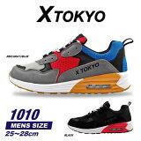 メンズスニーカーカジュアルシューズエックストーキョー靴黒ブラック赤レッドグレー青ブルーxtokyo1010