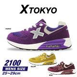 xtokyoメンズスニーカー紫黄赤ワインレッドパープルイエローメッシュ紳士カジュアルシューズ靴2100