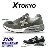 メンズスニーカーカジュアルシューズ靴紺ネイビーグレーxtokyo2100