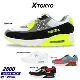 xtokyo2800白ホワイトメンズスニーカーカジュアルシューズ靴エアークッション紳士