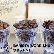 ダブルトール・渋谷ブレンド|DoubleTallShibuyaBlend100g-本格自家焙煎コーヒー豆珈琲豆