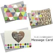 メッセージカードHappyBirthdaythankyouプレゼントメッセージカード誕生日母の日父の日切り絵ダブルスリーインスタ映え