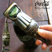 コカコーラ栓抜きボトルオープナーコーラグッズコレクションアンティーク風瓶型3D立体感新生活引っ越しプレゼントギフトキッチン雑貨アメリカン雑貨インスタ映えダブルスリー