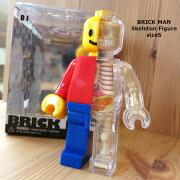 ブリックマンスケルトンフィギュア4DパズルSサイズ人体模型立体パズル解剖フィギュアインテリアプレゼントギフト誕生日引っ越し新生活アメリカン雑貨インスタ映えダブルスリー
