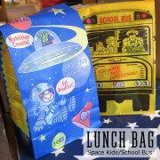 ランチバッグバッククラフトワックスコーティングアメリカン雑貨キッチン雑貨お弁当グッズ通学通勤ピクニックランチおそとでごはんおひるごはんインスタ映えダブルスリー