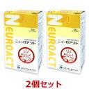 全【全国送料無料】【代引・同梱不可】【2個セット】<日本全薬工業>ニューロアクト 60ML