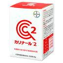 【あす楽】『カリナール2』【50g】【バイエル製薬】【犬猫用健康補助食品】カリナール 2(腎臓)