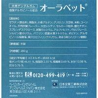 【あす楽】【オーラベットS】【5.0〜10.0kg未満】【14個入】