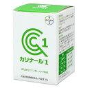 【あす楽】『カリナール1』【50g】【バイエル製薬】【犬猫用健康補助食品】カリナール 1(腎臓)