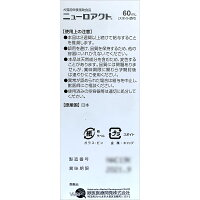 【あす楽】【関東限定】『ニューロアクト60ml』【60ml×1個】【犬猫】【賞味期限:2021年9月】ニューロアクト60ml日本全薬工業