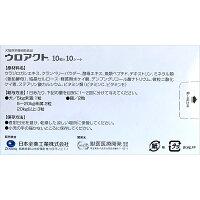 【あす楽】【ウロアクト(100粒)×1箱】【犬猫用】尿