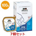 【スペシフィック (SPECIFIC)】 療法食 低Na-リン-プロテイン【CKW】 犬用 【100g×7個】 その1