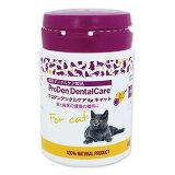【あす楽】【猫用】『プロデンデンタルケア for キャット 40g×1個』【for Cat】【ProDen DentalCare for Cat】【口腔】【日本全薬工業】(プロデン デンタルケア)