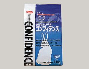 )】【★= コンフィデンス