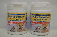 【プロデンデンタルケア40g】【ProDenDentalCare】【スウェーデンケア】犬猫日本全薬工業spr02P05Apr13spr05P05Apr13spr10P05Apr1302P17Apr1305P17Apr1310P17Apr13