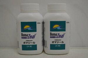 =★】【★ ボマジール ボマック