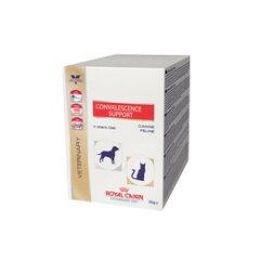 【高栄養 パウダー】犬猫用【50g×10袋】(旧:高栄養・免疫サポート)パウダー 高カロリー・...