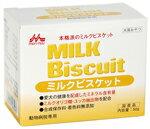 ビスケット サンワールド MilkBiScuit トリーツ レビュー ポイント