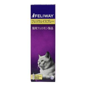 FELIWAY 猫用フェロモン製品 Virbac ペット キャット 猫 ストレス 問題行動 ビルバック ジ...