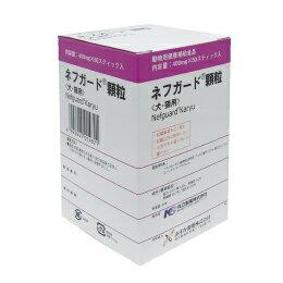 =★】【 ネフガード スティック レンジアレン