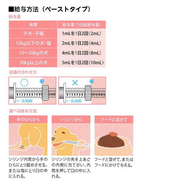 【キューテック×5個】【15mL×5個】【ペーストタイプ】【バイエル薬品】お腹の健康に