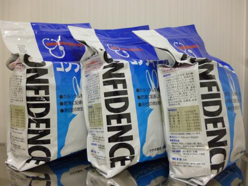 【★=送料無料=★】 【★あす楽★】 【コンフィデンス】 【1kg×7袋】 【レビューを書いて次回もポイント2倍】