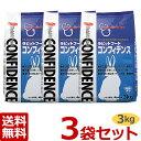 【あす楽】【コンフィデンス】【3kg】【×3袋セット】日本全薬工業