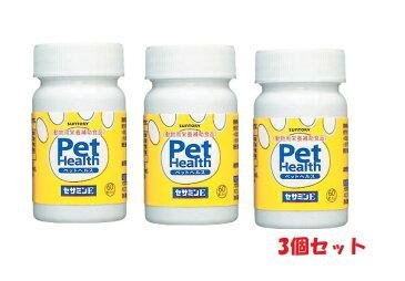 【3個セット】【Pet Health セサミンE 60粒】ペットヘルス【Suntory】サントリー共立製薬