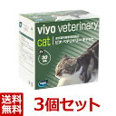 【あす楽】【ビオベテリナリーキャット【パウチ】【30mL×7個×3箱=21個】猫ビオベテリナリーキャット