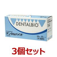 犬猫デンタルバイオ箱包装(100粒)×3箱[共立製薬]