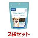 【あす楽】犬【2袋セット】【C.E.T.ベジデントフレッシュ M 15本入り×2袋】ビルバックジャパン CETベジタルチュウのリニューアル品 その1
